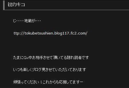 5_20100114233251.jpg