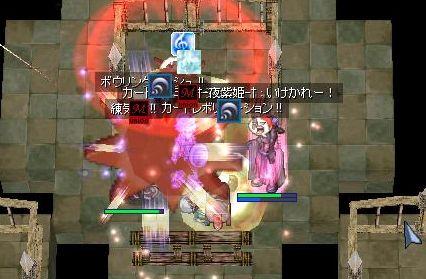 5_20100118065418.jpg