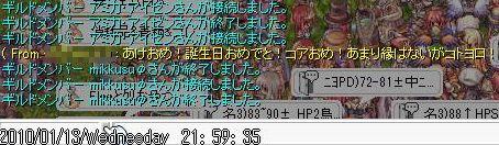 6_20100114233138.jpg