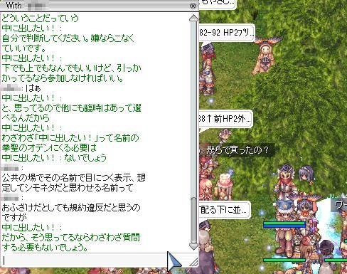 7_20091212064140.jpg