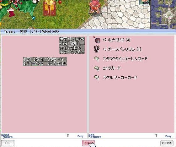 7_20091226210017.jpg