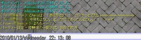7_20100114233205.jpg