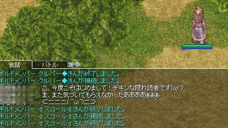7_20100118070146.jpg