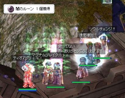 8_20100111035223.jpg