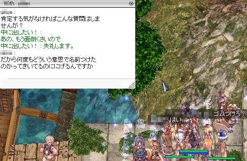 9_20091212064204.jpg
