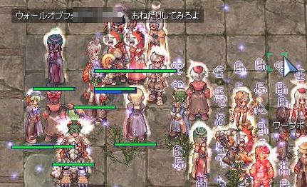 9_20100111035252.jpg