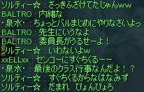 20100117-1.jpg
