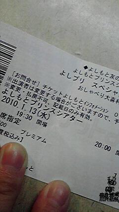 20100114183439