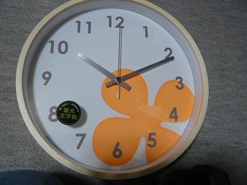 *畜光掛け時計*