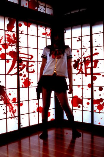 09/12/06-屍姫