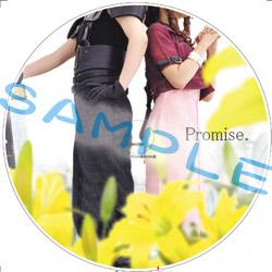 promise-cd.jpg