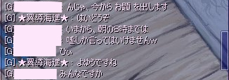 09121201.jpg
