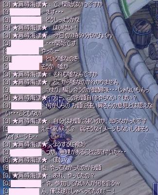 09121303.jpg