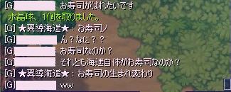 0912141.jpg
