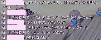 091272.jpg