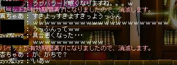 Maple091204_114051.jpg