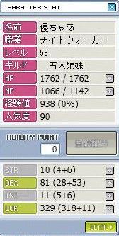 Maple091207_183621.jpg