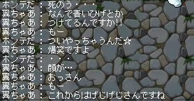 Maple091208_115741.jpg