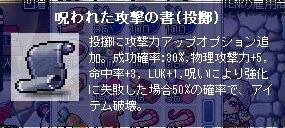Maple091210_011409.jpg