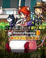 Maple091210_210734.jpg