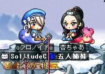 Maple091212_114517.jpg