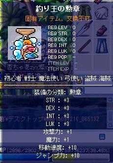 Maple091216_065744.jpg
