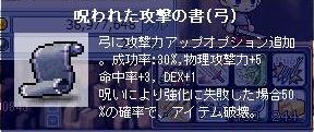 Maple091217_100850.jpg
