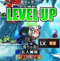 Maple091219_171316.jpg