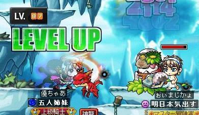 Maple091219_204517.jpg