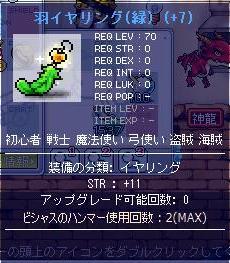 Maple091222_102914.jpg