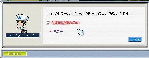 Maple091222_103029.jpg