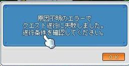Maple091222_103033.jpg
