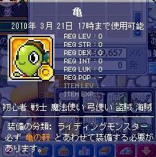 Maple091222_103038.jpg