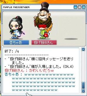 Maple091222_132843.jpg