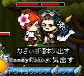 Maple091223_000742.jpg