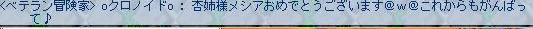 Maple091224_105656.jpg
