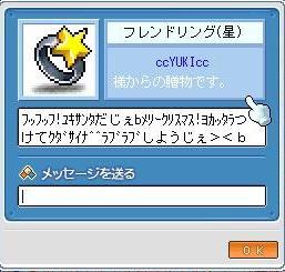 Maple091224_114207.jpg