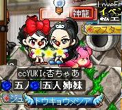 Maple091224_121359.jpg