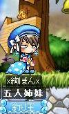 Maple091226_172848.jpg