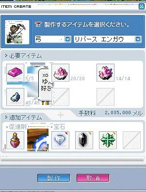Maple091227_135745.jpg