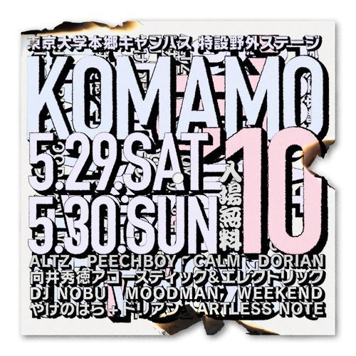 komamo500-2.jpg