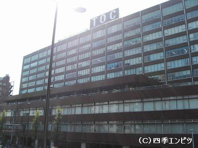 五反田TOCビル