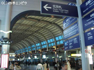 品川駅構内 2