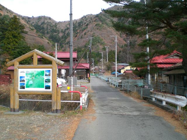 登山道への入り口
