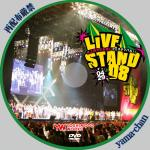 livestand4629.jpg