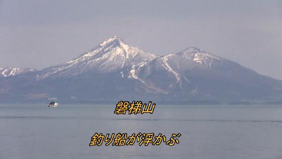 inawasiro.jpg