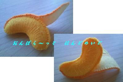 100805_1414_0001.jpg
