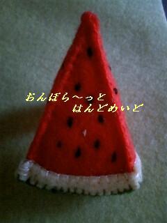 100809_1707_0001.jpg