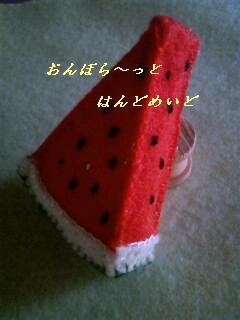 100809_1707_0002.jpg