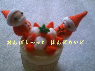 針山・イチゴケーキ④